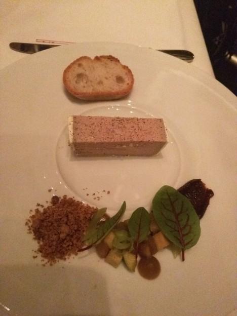 Appetizer - Foie Gras Parfait